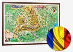 Romania. Raised Relief Maps (3D) for Children