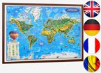 The World. Illustrated Map for Children (3D)