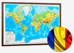 World physical map. (Romanian)